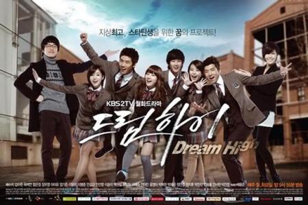 20110123-dream_67.jpg