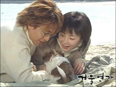 20110226-Bae_Yong_Joon_Choi_Ji_Woo_-at_the_beach-.jpg