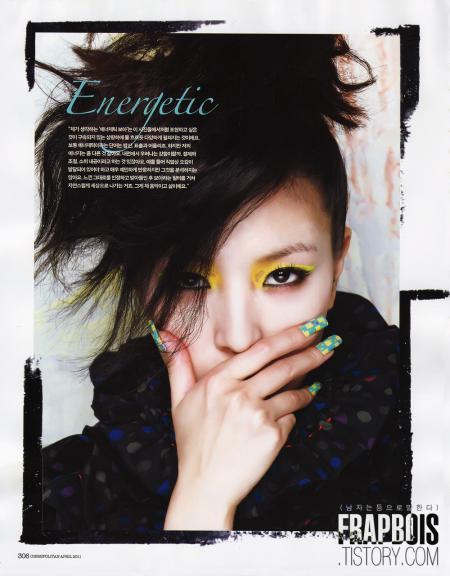 20110330-0330_BoA_cosmopolitan_f2.jpg