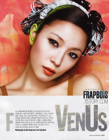 20110330-0330_BoA_cosmopolitan_f5.jpg