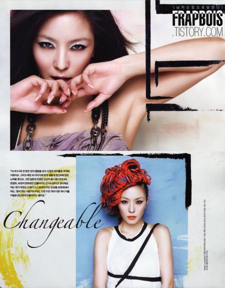 20110330-0330_BoA_cosmopolitan_f6.jpg