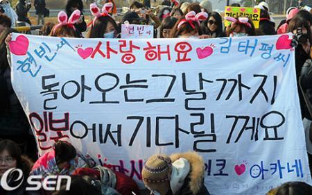 20110307-20110307_hyunbin_3.jpg