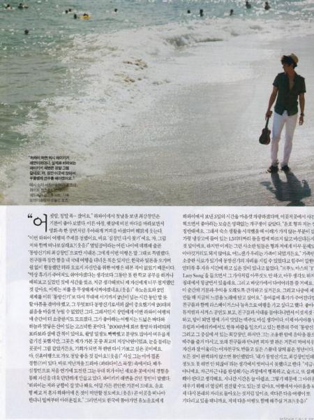 20110706-7_cm.JPG