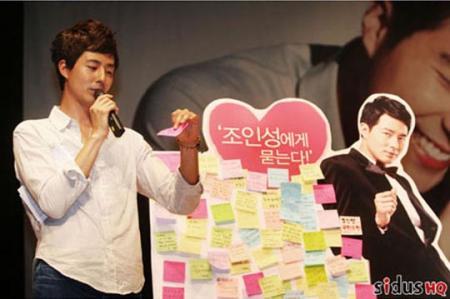 20110804-joinsung_fm8.jpg