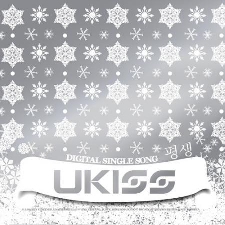 20111221-ukiss_forever.jpg