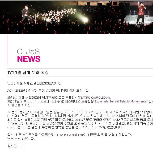20120104-jyj_concierto.jpg