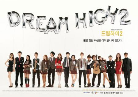 20120204-dream-high-season-2-image.jpg