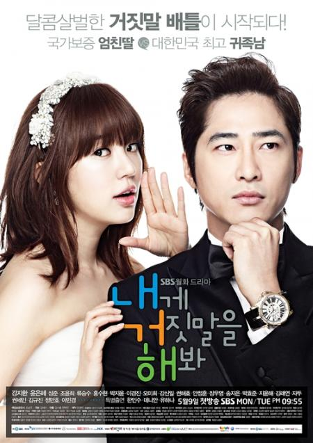 20120215-lie-to-me-poster.jpg