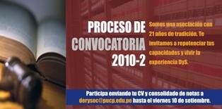 20100830-PROCESOdys convocatoria 2010-2.jpg