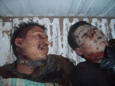 PNP asesinados