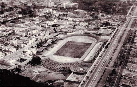 Estadio Nacional I
