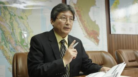Viceministro Shinno
