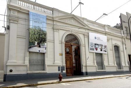 Museo de los minerales Andres Del Castillo