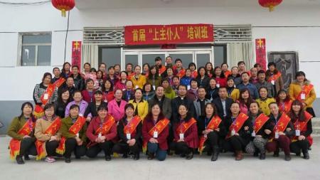 Obispo chino