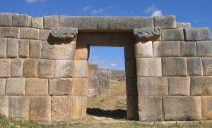 Sitio Inka de Huanuco Pampa