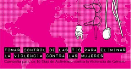 20121126-es_banner_16_days1.gif