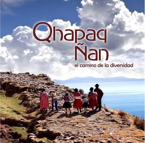 20130519-qhapaq_n-an1.jpg