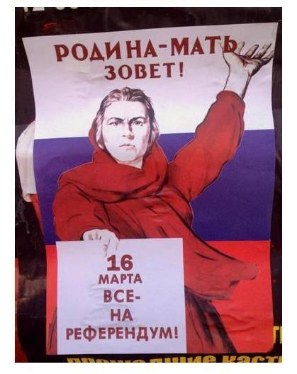 20140327-referendum_crimea_16_de_marzo.jpg