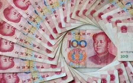 20141115-yuan.jpg