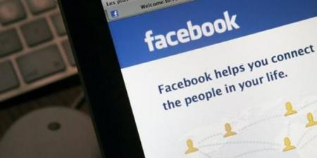 20110519-Facebook malware.JPG