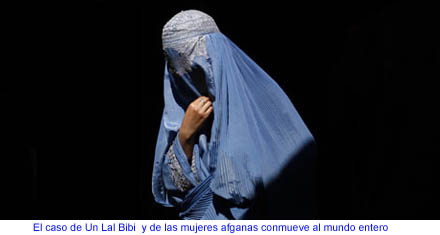 20120707-aafghan-woman.jpg