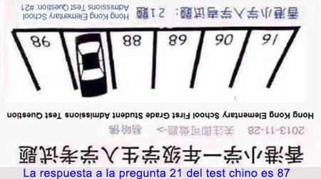 20140613-1_acertijo_chino_resuelto.jpg