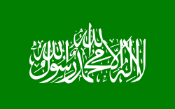 20140702-250px-flag_of_hamas_svg.png
