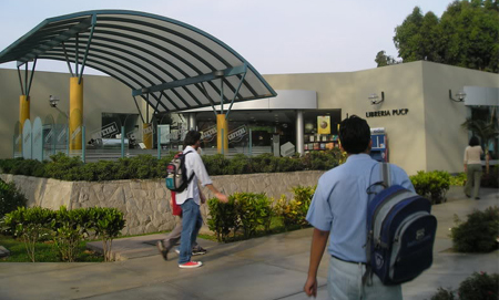 20110712-universidad.jpg