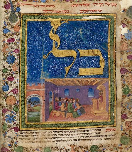 Manuscrito hebreo