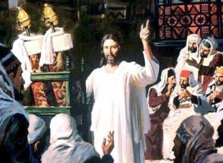 Autoridad de Jesús