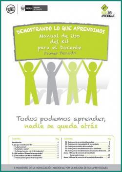20130628-manual-para-docente22.jpg