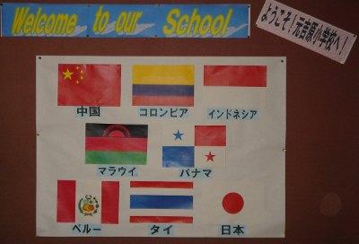 20121125-japan_-400x272-.jpg