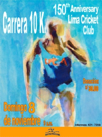 Lima Cricket 2009