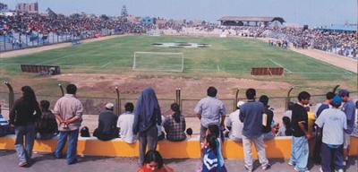 Estadio Villa Salvador 2009