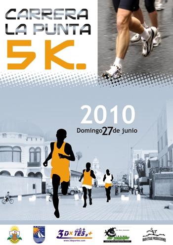 20100531-la_punta_2010_400.jpg