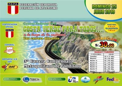 20100716-costaverde1_400.jpg