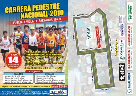 20100903-volante maraton villa el salvador.jpg