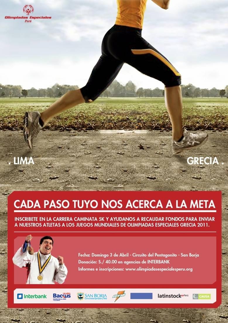 20110322-Olimpiadas Especiales 2011.jpg