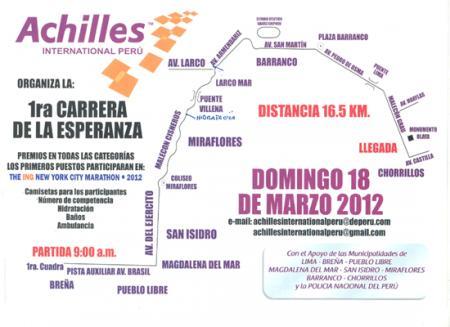 20120302-afiche_carreradelaesperanza.gif