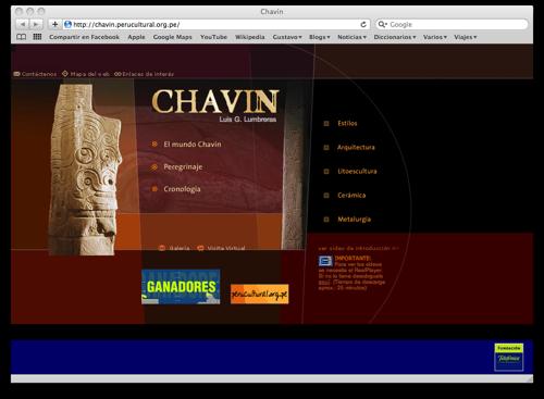 Cultura Chavín en Educared Perú