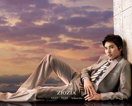 Ziozia Won Bin