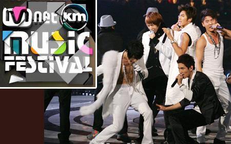 Mnet KM Music Festival
