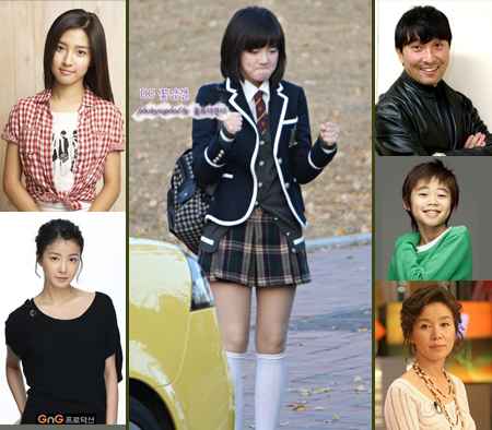 Cast Boys Before Flowers