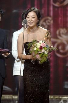Lee Min Sook