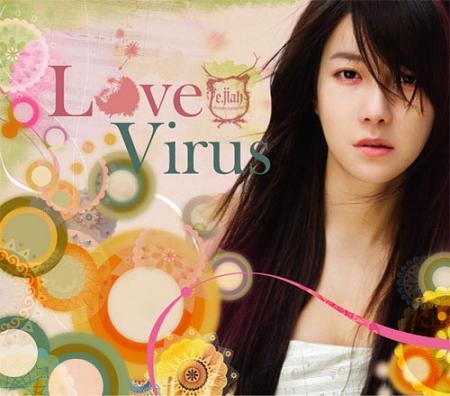 Lee Jia Love Virus