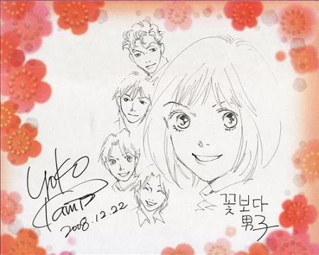 Dibujo de Yoko Kamio