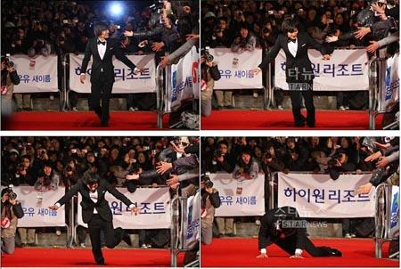 Lee Min ho cae T_T