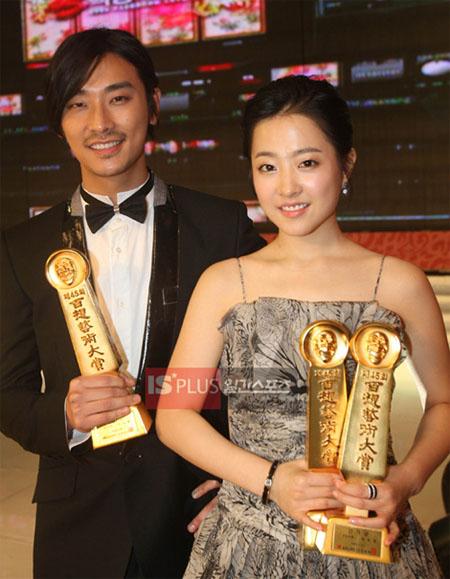 Premios Baeksang