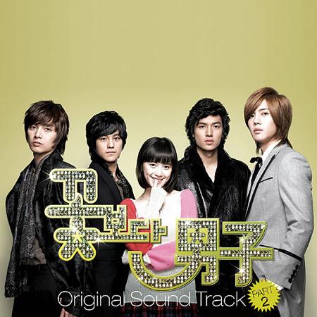 OST 2 BBF