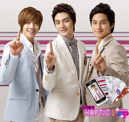 F3 Samsung